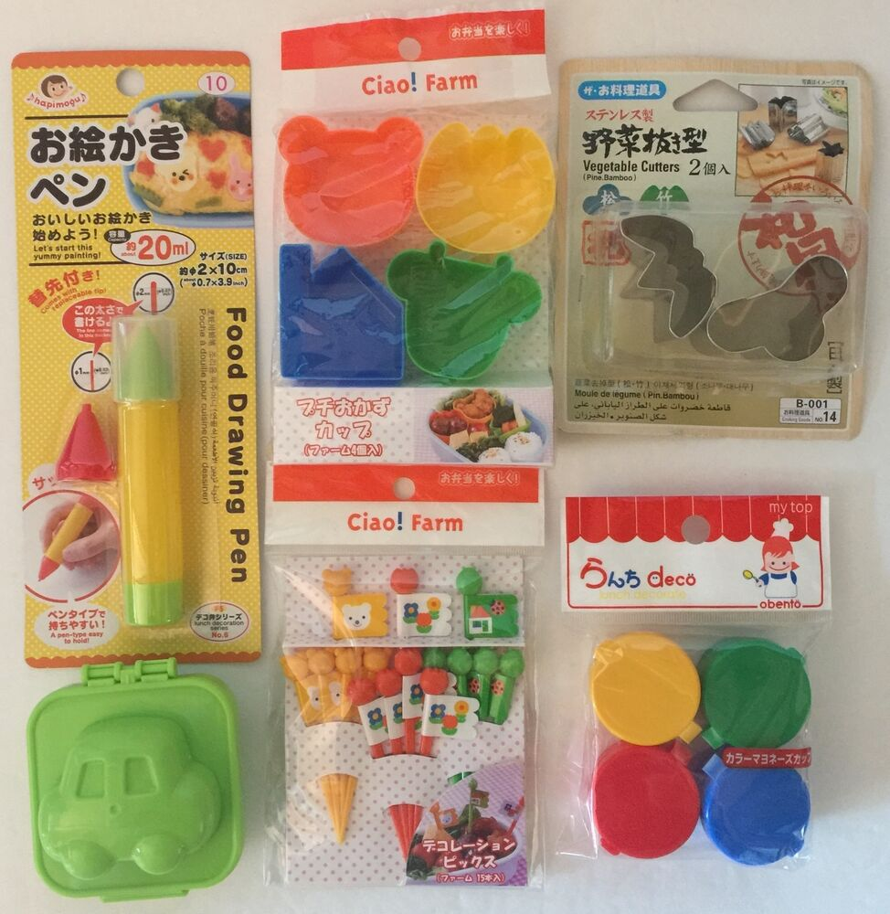 big lunch bento box kit accessories lot with divider cups food pen mayo cups ebay. Black Bedroom Furniture Sets. Home Design Ideas