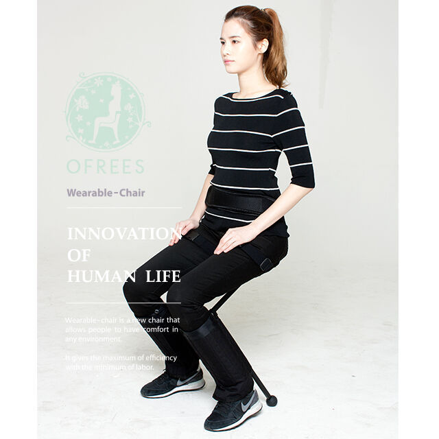 Wearable Chair Magic Suit Type Working Walking Chairless