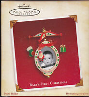 2005 Hallmark Baby's First Christmas Photo Holder Mobile Dated Ornament