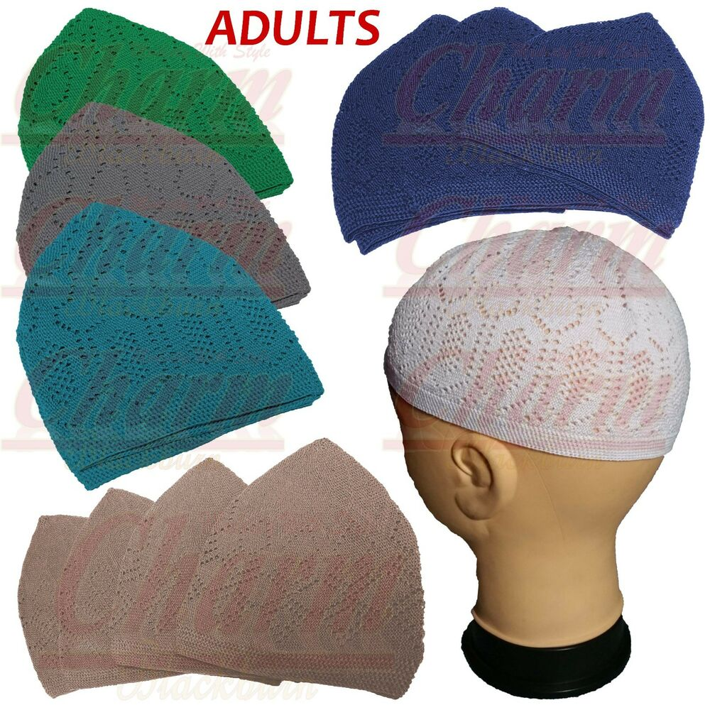 Details about Mens Boys Adults Teens Islamic Skull Head Cap Muslim Prayer  Mosque Hat Topi Kufi 6483623c169