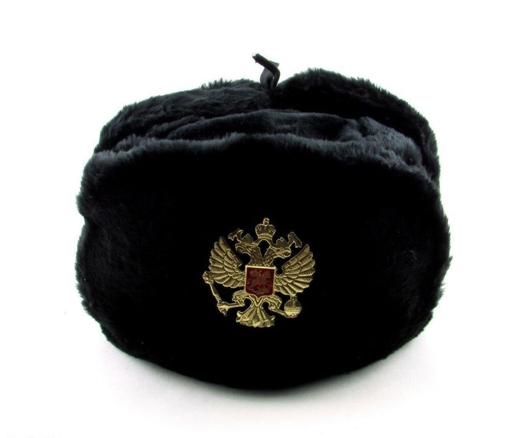 Details about Russian Military KGB Winter Fur Hat Ushanka with Badge Russian  Symbol dd157611f6f7