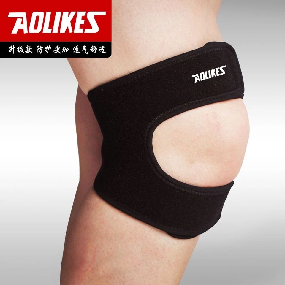 Basketball Knee Brace Ebay | All Basketball Scores Info