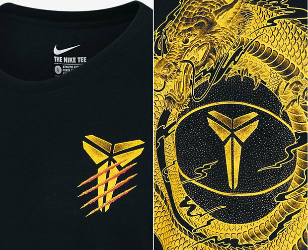 NIKE KOBE XI Bruce Lee SHIRT Tee 828076-010 Dragon Logo