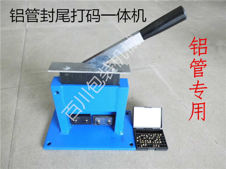 aluminum tube crimper sealer for tooth paste cosmetic tubes with expiration code ebay. Black Bedroom Furniture Sets. Home Design Ideas