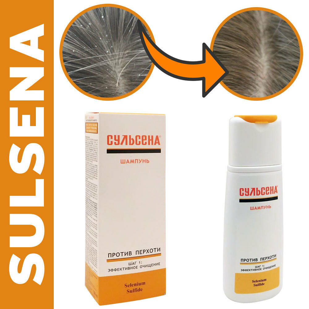 Sulsena - reviews, recommendations for getting rid of dandruff and strengthening hair