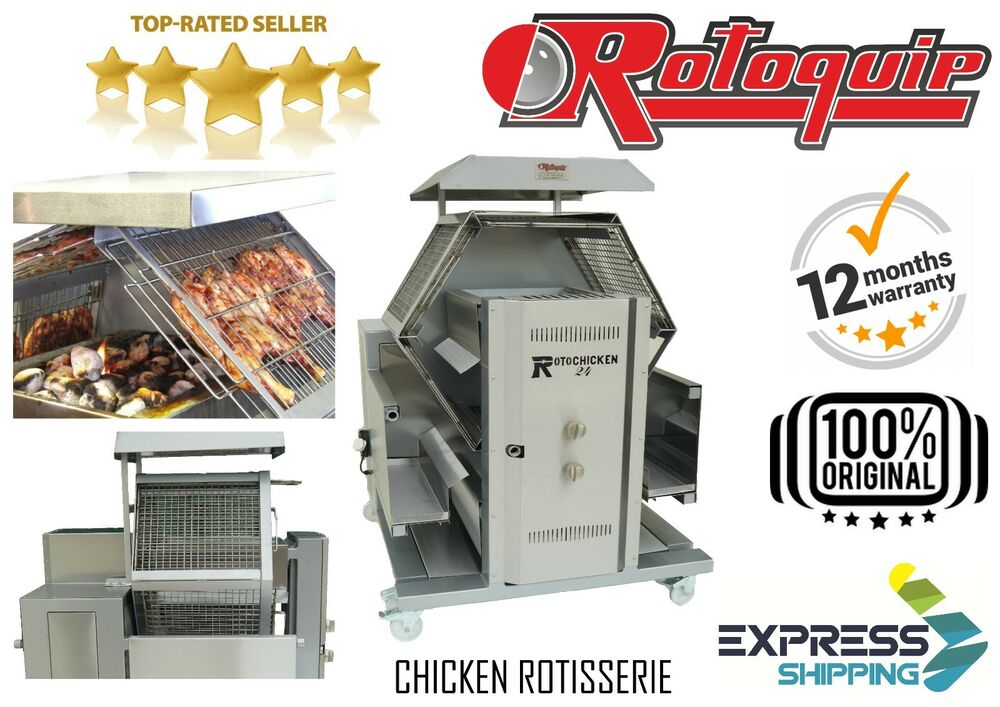 Automatic charcoal grill chicken rotisserie piri piri grill rotating chargrill ebay - Charcoal grill restaurant ...