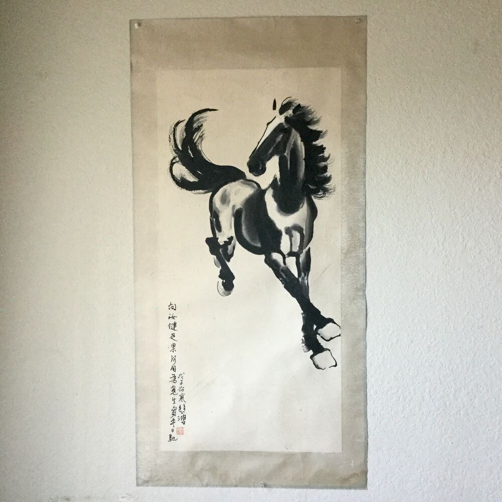 Antique Chinese Scrolls: 1958 PRINT OF XU BEIHONG 徐悲鴻 PAINTING 'HORSE' COLLECTIBLE
