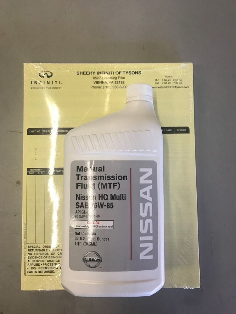 Transmission manual nissan 2 4