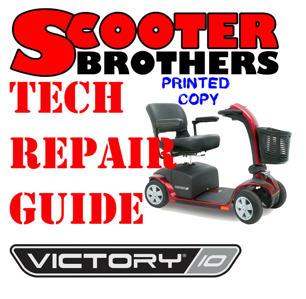 ULTIMATE SERVICE GUIDE For Pride VICTORY 10 Scooter Technical Repair Manual    eBay