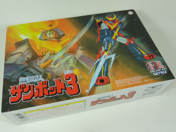 ZAMBOT 3 - PLASTIC MODEL KIT - 2000 - SR SUPER ROBOT SERIES AOSHIMA SKYNET - NEW