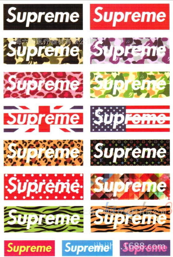 Total Of 17 One Pack Mix Small Supreme Classic Box Logo