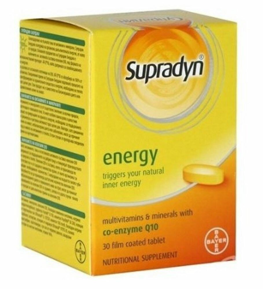 Supradin reviews, recommendations for use