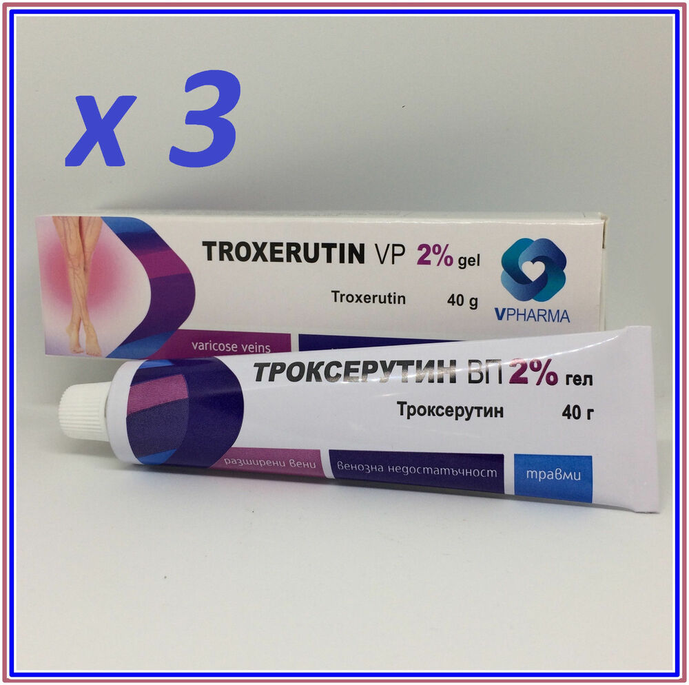 Means Troksevazin (tablets) 3
