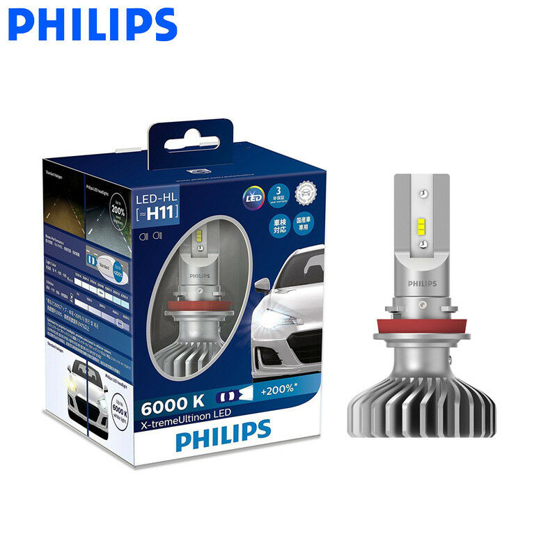 philips h11 11362 xu x2 x treme ultinon led car headlight. Black Bedroom Furniture Sets. Home Design Ideas