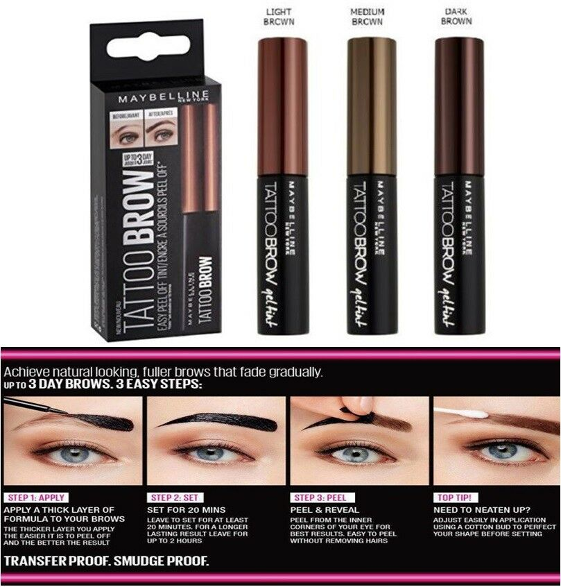 Maybelline Tattoo Brow Easy Peel Off Tint Medium Brown