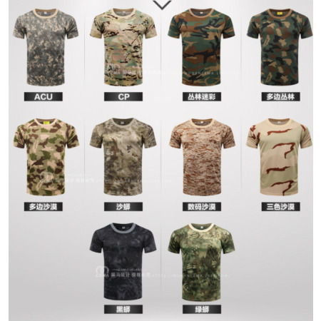 img-Python pattern camouflage quick-drying mesh t-shirt outdoor short-sleeve