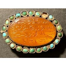 Magnificent Vintage & Rare Agate /Turquoise Bazuband - Armlet with Inscription
