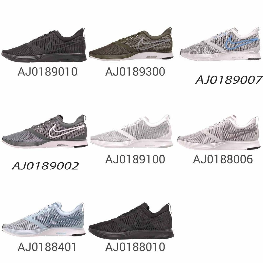 ce7b2a43f2f0a Details about Nike Zoom Strike Mens Womens Running Shoes Pick 1 Prices Size  Color Vary