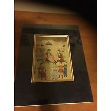 Ottoman Empire Persian Arabic Water Color Painting 18/19 Century