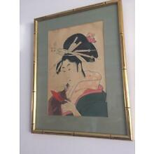 antique Japanese Woodblock print.