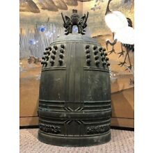 A Large Japanese Antique  Bronze Temple Bell