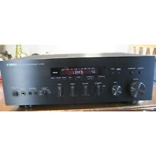 Yamaha R-S700 2 Channel 100 Watt Receiver