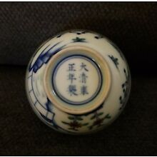 Qing Dynasty Yongzheng chinese antique ceramics cup porcelain