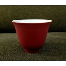 Qing Dynasty Yongzheng Mark Chinese antique ceramics porcelain cup red crimson
