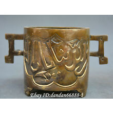 China fengshui old Bronze wealth barrel Gold barrel Statue incense burner censer