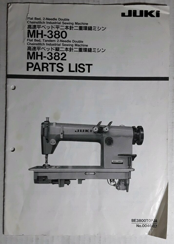 Industrial sewing machine parts list