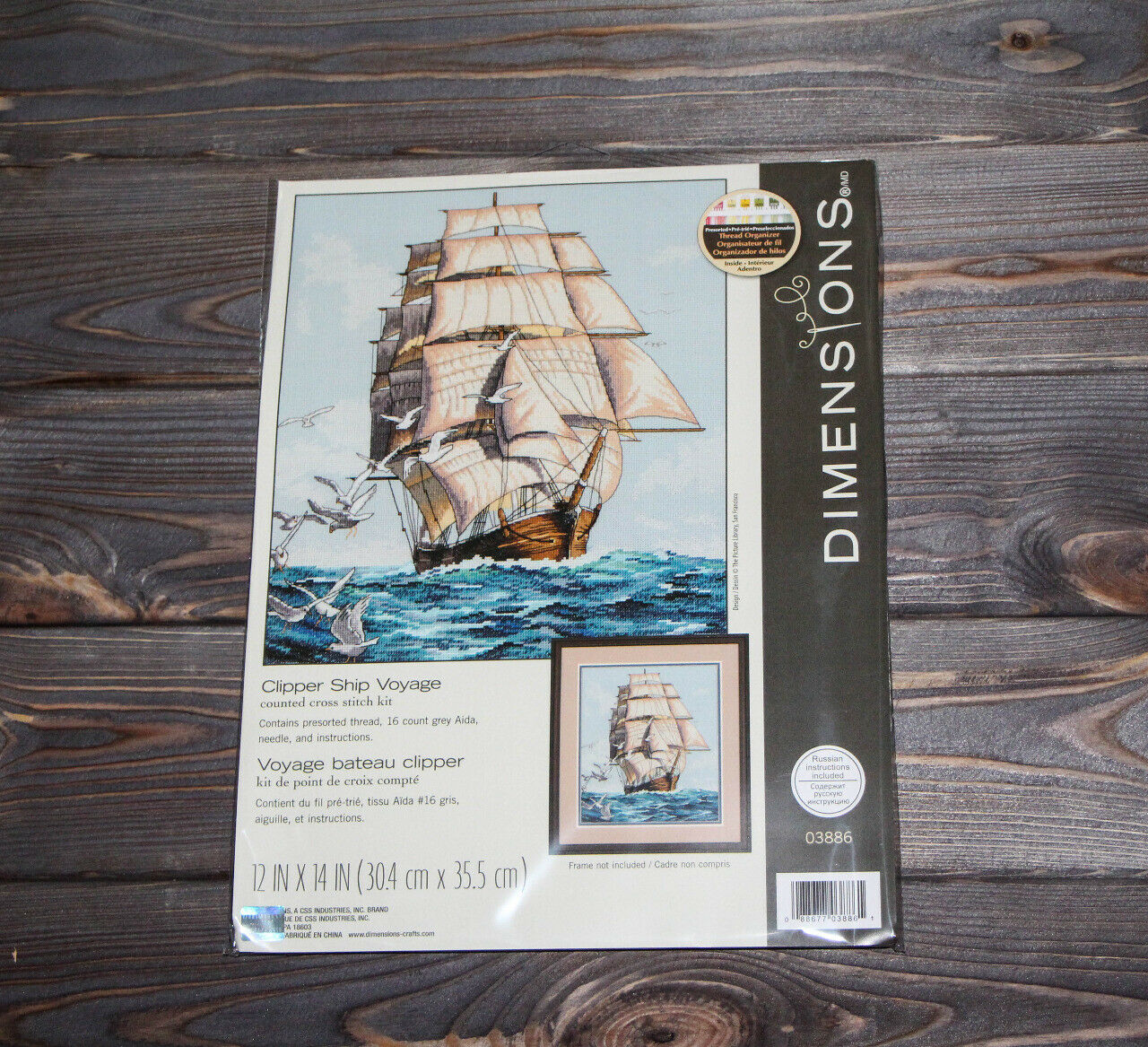 Dimensions Needlecrafts Counted Cross Stitch Clipper Ship Voyage