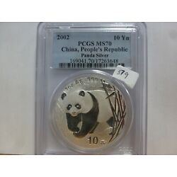 Kyпить 2002 China 1oz Silver Panda Coin 10Yn PCGS MS70 #3648 на еВаy.соm