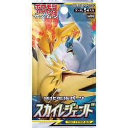 1X Pokemon Japanese Sky Legend Booster Pack Card Game Sun & Moon Pack Box