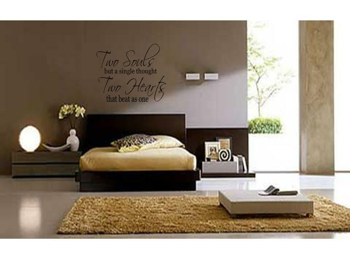 Two souls two hearts home bedroom decor wall art decal ebay for Hearts decorations home
