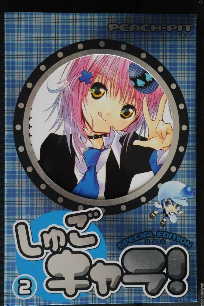 Oop Rare Divination Tarot Cards Unused Sealed Deck By: Shugo Chara Manga 2 Special Edition Peach-Pit OOP RARE