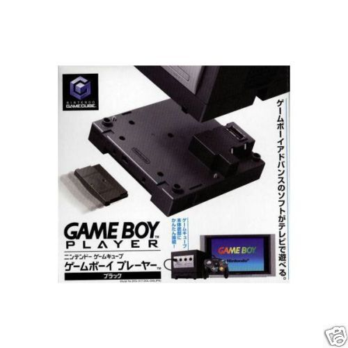 how to connect gba to gamecube