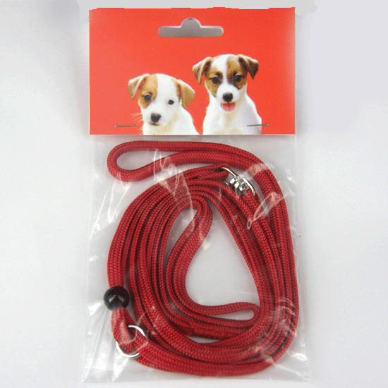 Nylon Show Leads For Dogs Uk