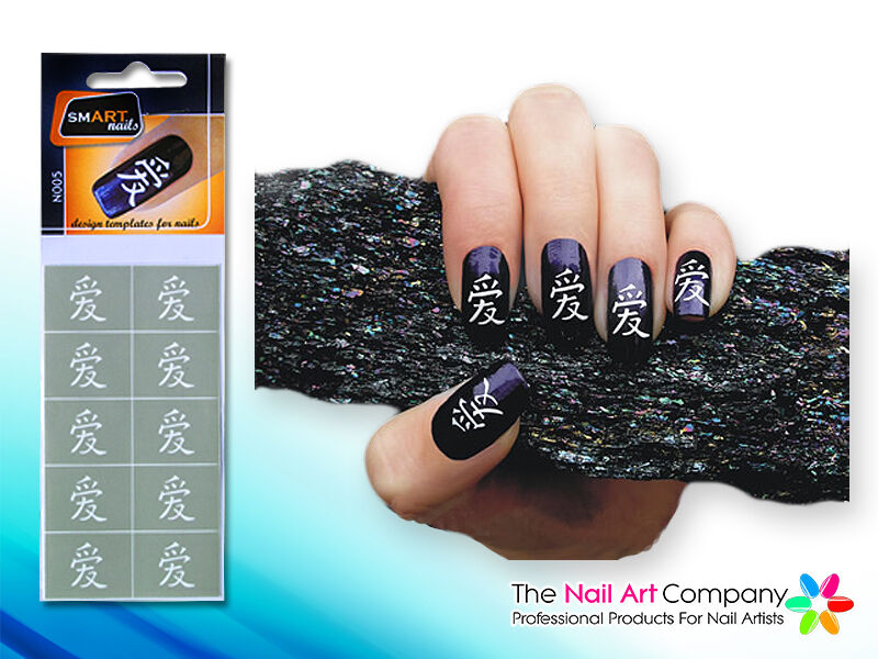 Smart Nails Chinese Love Nail Art Stencils N005 Professional Nail