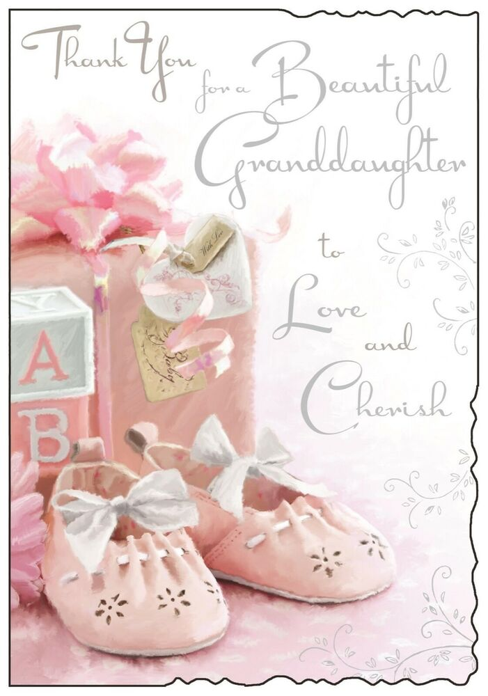 Congratulations On The Birth Of Our Granddaughter Card