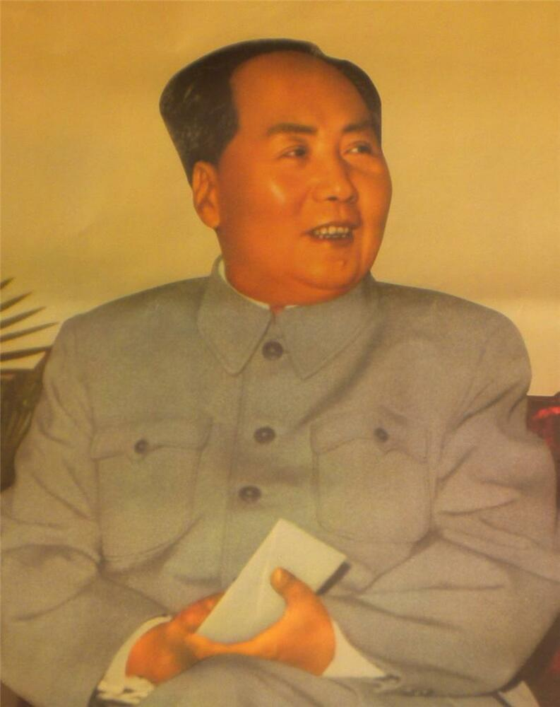 Chairman mao cultural revolution chinese propaganda poster for Chairman mao
