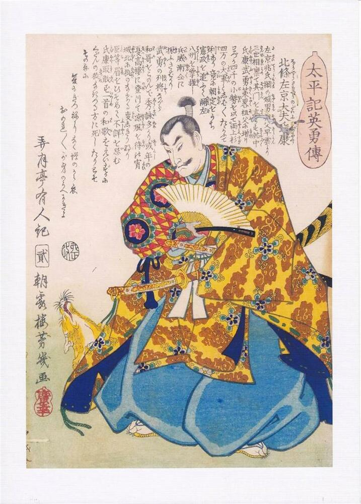 japanes warriors the samurai essay An analisis of the last samurai english literature essay print  as the old japanese samurai society stands  in the struggle of the warriors and their leaders .