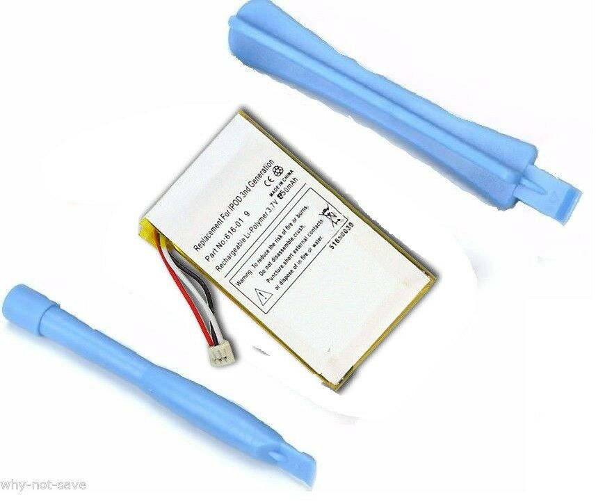 Battery For Ipod : New replacement battery for ipod classic photo rd gen