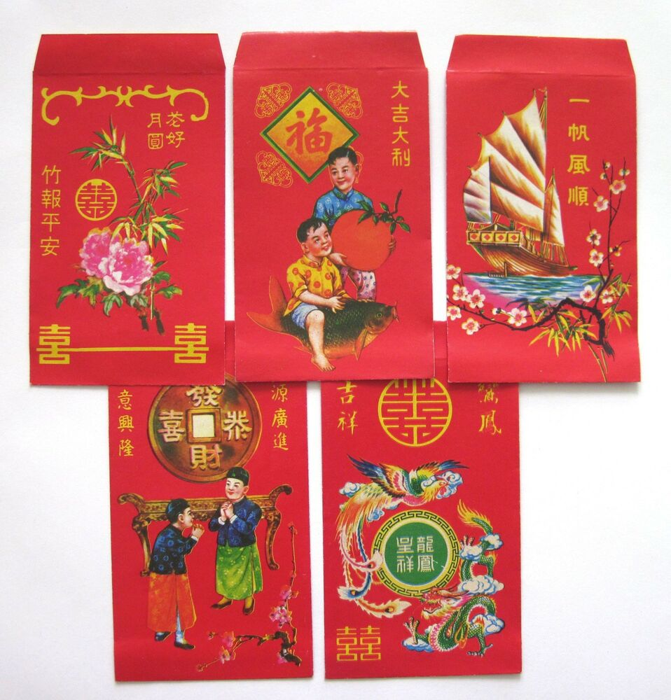 Vintage Chinese Calendar : Very rare mixed vintage chinese new year red packet pocket