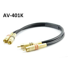 CablesOnline Premium 2-RCA Male to Male Gold-Plated Audio Cable