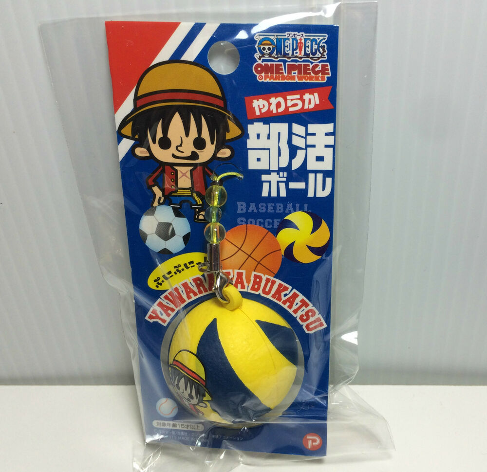 Basketball Squishy : Licensed One Piece Sport Ball Squishies Money D. Luffy VolleyBall Nic Squishy eBay