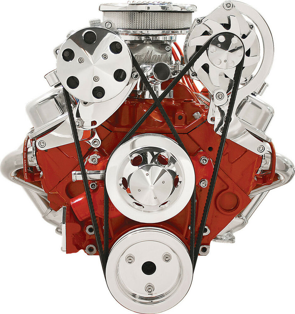 BILLET SPECIALTIES POLISHED ALTERNATOR & A/C BRACKETS,TOP