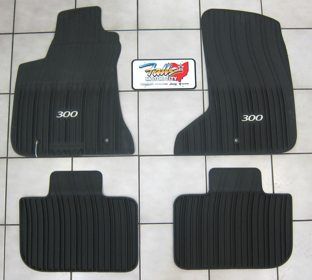 2011-2016 Chrysler 300 AWD All Weather Rubber Slush Mats