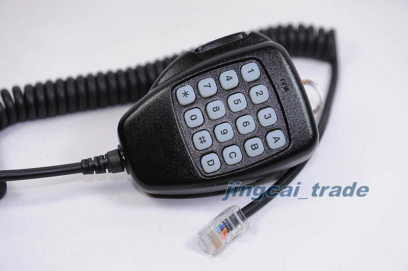 Car Microphone: DTMF Microphone For ICOM Car Mobile Radio IC-2720H IC
