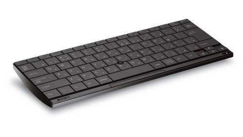 sony ps3 wireless bluetooth tastatur keyboard ps3 neu. Black Bedroom Furniture Sets. Home Design Ideas