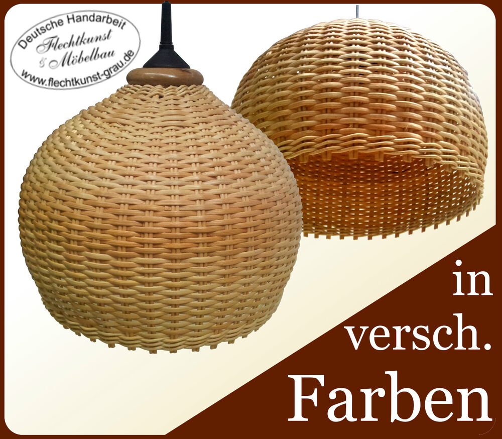 design lampenschirm kugel aus rattan geflochten h ngelampenschirm lampe ebay. Black Bedroom Furniture Sets. Home Design Ideas